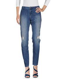 9fd4cde896cc Armani Jeans femme   sacs, chaussures et pantalons Armani Jeans sur YOOX