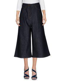 VALENTINO - Pantalones vaqueros