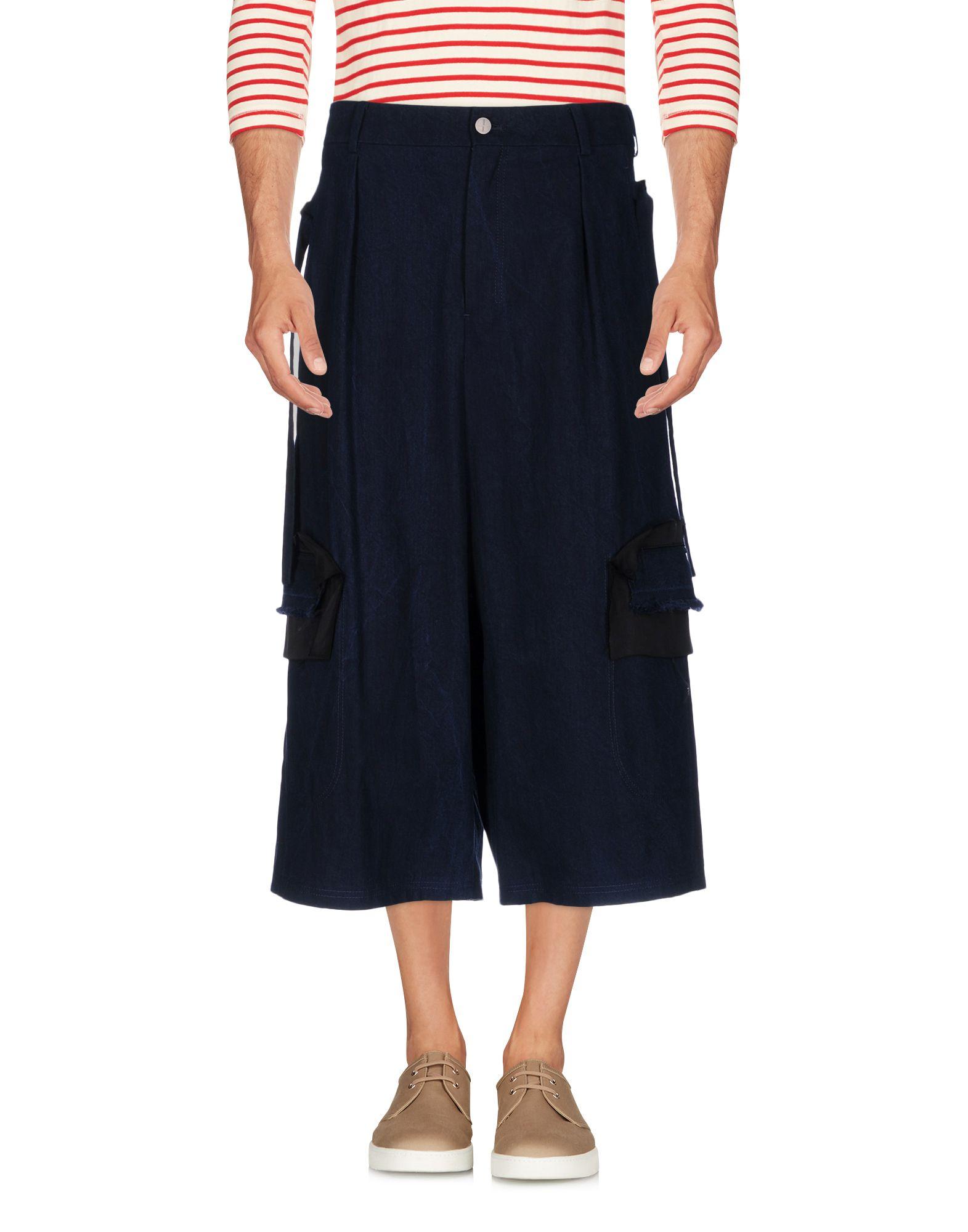Pantaloni Jeans Damir Doma Uomo - Acquista online su