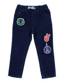 KENZO - Pantalon en jean