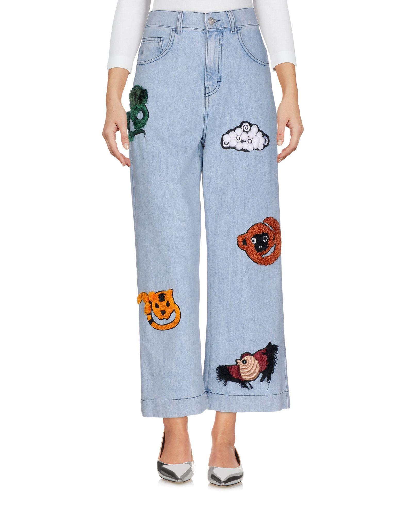 Pantaloni Jeans Au Jour Le Jour Donna - Acquista online su