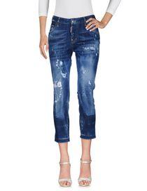 Pantaloni Jeans Dsquared2 Donna Collezione Primavera-Estate e ... db50b83e79d8