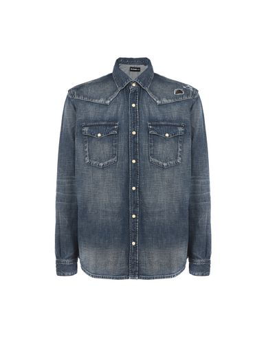 88eac9fb8a8 The Kooples Denim Shirt With Leather Inlay - Denim Shirt - Men The ...