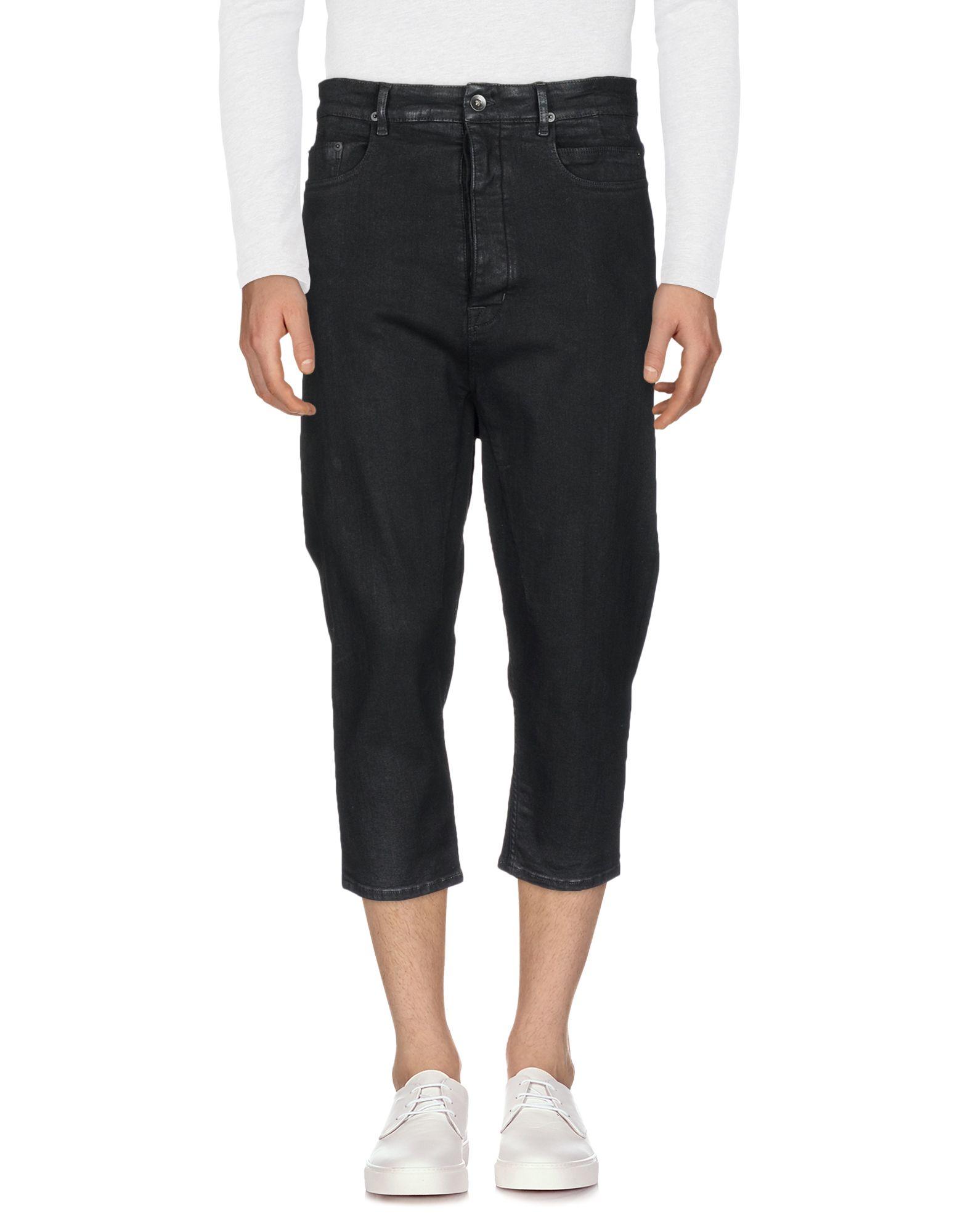 Pantaloni Jeans Drkshdw By Rick Owens Donna - Acquista online su