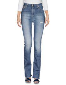 tilata uusi tyyli erinomainen laatu Please Jeans And Denim - Please Women - YOOX United States