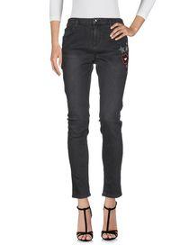Pantaloni Jeans Liu •Jo Donna Collezione Primavera Estate e
