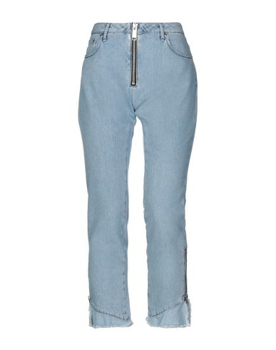 MSGM - Denim trousers
