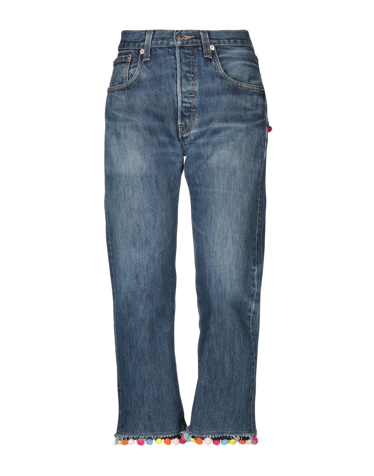 Pantaloni Jeans Forte Dei Marmi Couture damen - 42709157AL