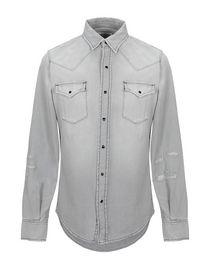 60567e591ea9 Мужские рубашки из денима | Джинсы и рубашки из денима | YOOX