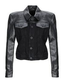 lowest price 3dae5 422c6 Jeans E Denim Pelle Donna Collezione Primavera-Estate e ...