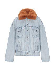 2933def898 Levi's Red Tab Femme - jeans, shorts, chaussures, etc. en vente sur ...