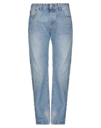 MIHARAYASUHIRO MODIFIED - Pantalon en jean