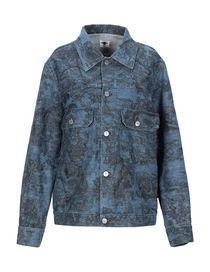 reputable site ee111 229e4 Giubbotti jeans donna: giubbini jeans, giubbotti e gilet ...