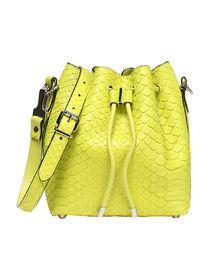 1976ce4e55 Γυναικείες τσάντες crossbody  μοντέρνες