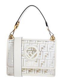 Women's handbags online: designer clutches, shoulder bags
