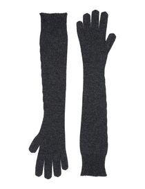 4d1c664417e42 Gants en ligne femme: acheter gants en cuir, laine ou coton | YOOX