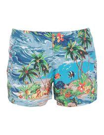4c975239a1 Prada Men - Prada Swimwear - YOOX United States