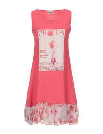 design senza tempo f3cf9 835b8 Saldi Camicie Da Notte Donna - Acquista online su YOOX